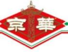 京华客栈加盟