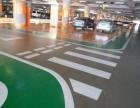 珠海市香洲区兰埔环氧地坪漆工程公司