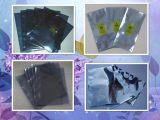 浙江宁波屏蔽袋,浙江宁波防静电屏蔽袋,电子包装袋,金属袋