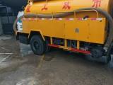 常州管道疏通 维修 高压清洗 清淤 化粪池 污泥池 排污吸粪