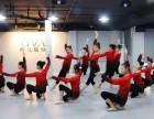 可以利用周末考取中国舞教师证吗?看这里,看这里!