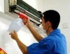 张师傅专业上门清洗空调 中央空调清洗 家用空调清洗