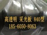 降价处理复合屋面防腐塑料瓦透明石棉瓦1mm瓦楞阳光瓦