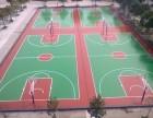 篮球场塑胶地面做法 造价方案书 塑胶篮球场每平方价格多少钱