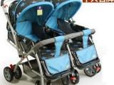 包邮批发双胞胎婴儿推车可躺可坐双人婴儿车轻便双向避震儿童车