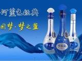 天津低价批发梦之蓝,低价批发天之蓝,低价批发海之蓝