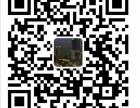 乐天宝招商网站建设平台招商