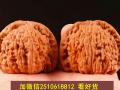 重庆哪里有卖风水摆件 建盏文玩手串?文玩经销商