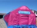 大型户外活动充气包桌帐篷婚庆婚宴典礼农村红白喜事喜篷气棚厂家