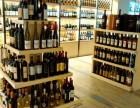 中国酒类批发网东方招商加盟