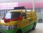 西安货运小面包车搬家拉货同城快捷货运
