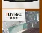 北京汽车用环保皮革订制脚垫、后窗垫厂家直销,价廉。