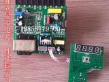 UX52交流调速电机数显调速器6W.良明