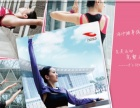 浩沙健身永升店店庆一年卡,赠送八个月