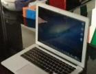 原装i5苹果笔记本4G内存九新出