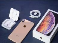 iPhoneXSMax手机可以分期分期付款怎么办理