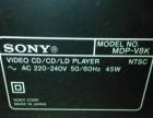 索尼LD影碟机转让