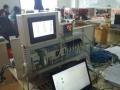 泰安plc培训 山东变频器销售 触摸屏编程 济宁plc设计