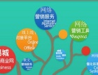 武汉搜索引擎优化、关键词优化、易城网科专业网站