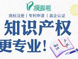 北京頂呱呱告訴你 商標注冊證書應該怎么補辦