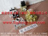 KT-650冲床离合器电磁阀,振利冲床模高指示器-多轴攻牙机