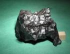私人收购古董古玩古钱币,古玉陨石奇石艺术品,现金收购
