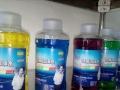 洗衣液玻璃水生产设备技术品牌招加盟 汽车用品