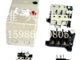 士林热继器 TH-20