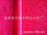 厂家直销超细纤维毛巾布金银丝洗碗巾扁阳离子平印花面料