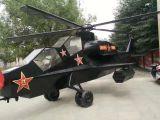 军事展模型租赁定做军事展模型军事展模型生产厂家军事展模型出售
