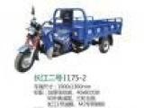 跃进长江二号175-2 载货三轮车 全封闭农用三轮车