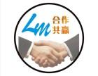专业代办深圳市二类 三类印刷经营许可证新办 变更及年审