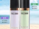 泰国正品TREECHADA防晒隔离霜批发代发