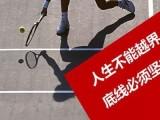 北京交通事故法律咨询