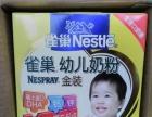 雀巢金装1-3岁幼儿奶粉150g盒装3盒包邮