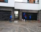 家庭 单位 厂房 办公楼保洁,玻璃清洗,地毯清洗等
