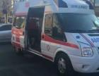 广州救护车出租 120急救车出租 院后护送车出租
