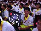 上海厨师培训学校选哪家好?欢迎随时拨打业务专线咨询