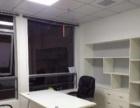 专业办公家具安装、民用家具安装,拆装,维修等一站式服务