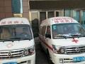 全国那里都送给力护送病人专业服务