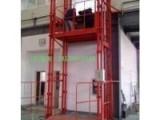 湖北山川液压升降机厂家生产,襄阳 宜昌 荆州 枣阳升降平台