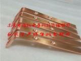 镀银铜排-镀锡铜排-紫铜排硬连接-广东福能铜排厂