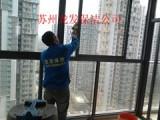 工程保洁 办公楼保洁 开荒保洁 家庭保洁 玻璃清洗