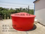 【大量供应】成都广口圆桶 5吨PE敞口圆桶 食品腌制圆桶