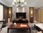 安阳海悦名门三室两厅新中式装修效果图案例