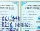 泰安商标注册、专利申请、双软、高企认定、ISO、