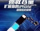 武汉苹果手机换屏售后维修点 苹果手机屏幕失灵划不动维修