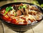 云南米线培训-正宗牛肉米线培训-米线汤料制造