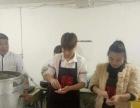 美食技术培训