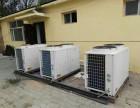 浦东新区空气源丨地源丨水源丨热泵热水器专业维修是多少